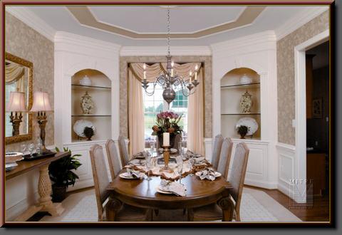 Dining Room Built-Ins & Trimwork